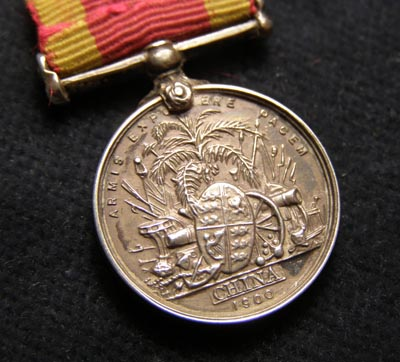 China Miniature Medal 1900.