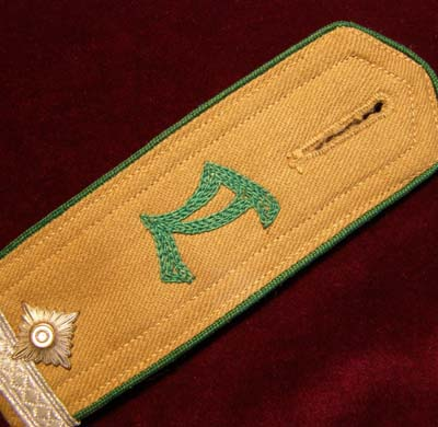 Hitler Youth 'Landjahr' Epaulette - Early Version.