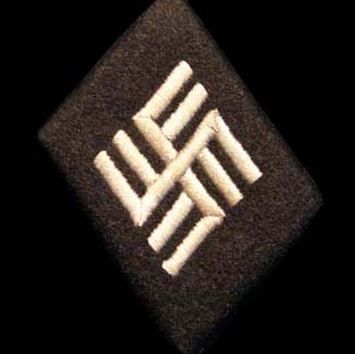 SS 'Concentration Camp Guard' Double Arm Swastika Collar Patch for OR / NCO. Scarce.
