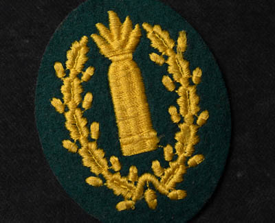 Heer Artillery Trade Patch.