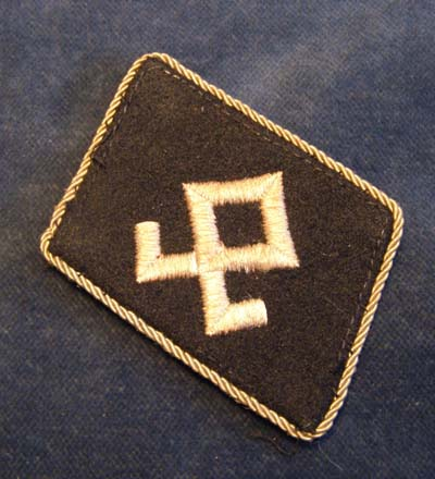 WAFFEN-SS COLLAR PATCHES | TABS | INSIGNIA